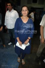 Suhasini Mulay at Khuda Kay Liye premiere in Fame, Andheri on April 3rd 2008(51).jpg