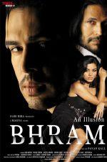 Bhram Poster (4).jpg