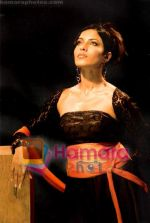 Sheetal Menon in Bhram (4).jpg