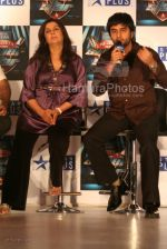 Shekhar, Farah Khan at Jo Jeeta Wohi Superstar in ITC Parel  on April 4th 2008(2).jpg