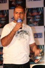 Vishal at Jo Jeeta Wohi Superstar in ITC Parel  on April 4th 2008(3).jpg