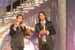 Abhaas Joshi, Shaan at Chhote Ustad finals.jpg