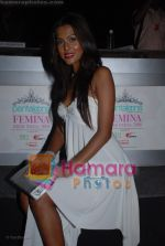 at Femina Miss India Finals in Andheri Sports Complex on April 5th 2008(20).jpg