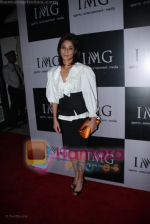 Haseena Jethmalani at IMG BASH in Taj President on April 7th 2008 (2).jpg