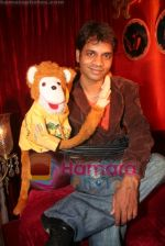 at Reality Show Comedy Ka King Kaun in ITC Grand Central Parel on April 9th 2008 (27).jpg