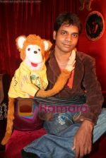 at Reality Show Comedy Ka King Kaun in ITC Grand Central Parel on April 9th 2008 (28).jpg