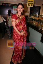 Indrani Haldar at the launch of new serial Sujata by Ravi Chopra in PVR Juhu on April 12th 2008 (8).jpg
