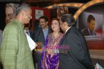 Mukesh, Neeta Ambani at CNN IBN Real Heroes Awards in Hilton Towers on April 14th 2008 (2).jpg