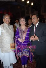 Mukesh, Neeta Ambani at CNN IBN Real Heroes Awards in Hilton Towers on April 14th 2008 (57).jpg