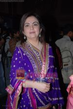 Neeta Ambani at CNN IBN Real Heroes Awards in Hilton Towers on April 14th 2008 (3).jpg