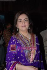 Neeta Ambani at CNN IBN Real Heroes Awards in Hilton Towers on April 14th 2008 (4).jpg