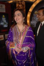 Neeta Ambani at CNN IBN Real Heroes Awards in Hilton Towers on April 14th 2008 (49).jpg