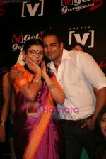 Lola Kutty, Upen Patel at Channel V_s Get Gorgeous 5 in Sports Bar, Andheri, Mumbai on  April 17th 2008 (2).jpg