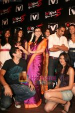 Lola Kutty, Upen Patel at Channel V_s Get Gorgeous 5 in Sports Bar, Andheri, Mumbai on  April 17th 2008 (3).jpg