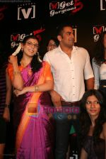 Lola Kutty, Upen Patel at Channel V_s Get Gorgeous 5 in Sports Bar, Andheri, Mumbai on  April 17th 2008 (7).jpg