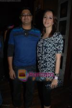 Dhruv with Ishita Arun at Wyclef Jean concert in Hard Rock Cafe on April 21st 2008 (33).jpg