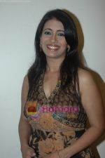 Kamalika Guha Thakurta at Raja Mukherjee_s new serial Kisi Ki Nazar Na Lage in Ramee Guestline on April 21st 2008 (2).JPG