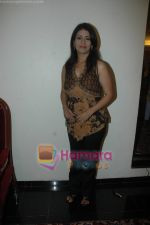 Kamalika Guha Thakurta at Raja Mukherjee_s new serial Kisi Ki Nazar Na Lage in Ramee Guestline on April 21st 2008 (3).JPG