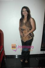 Kamalika Guha Thakurta at Raja Mukherjee_s new serial Kisi Ki Nazar Na Lage in Ramee Guestline on April 21st 2008 (4).JPG