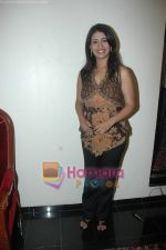 Kamalika Guha Thakurta at Raja Mukherjee_s new serial Kisi Ki Nazar Na Lage in Ramee Guestline on April 21st 2008 (5).JPG