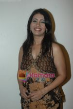 Kamalika Guha Thakurta at Raja Mukherjee_s new serial Kisi Ki Nazar Na Lage in Ramee Guestline on April 21st 2008 (6).JPG