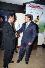Pahlaj Nahlani with Salman Khan at Khushboo Party (3).JPG