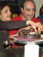 Host Shalini Tikoo with Karan Razdan at Karan Razdans Bday Bash in Mangi Ferra, Juhu on April 26th 2008 (10).jpg