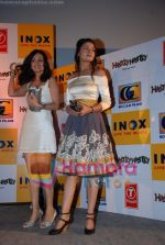 Nisha Rawal, Monishka  at Hastey Hastey music launch in Milan Mall on April 26th 2008 (10).jpg