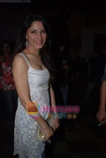 Shonali Malhotra at Vikram Acharya  Engagement  Party in  Masala Mantar, Four Bungalows, Andheri on April 27th 2008 (12).JPG