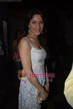 Shonali Malhotra at Vikram Acharya  Engagement  Party in  Masala Mantar, Four Bungalows, Andheri on April 27th 2008 (3).JPG