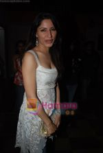 Shonali Malhotra at Vikram Acharya  Engagement  Party in  Masala Mantar, Four Bungalows, Andheri on April 27th 2008 (4).JPG