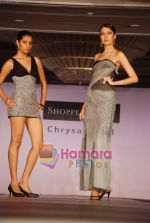 at Shoppers Stop Chyrsalis show in Leela Hotel on April 26th 2008 (55).JPG