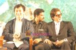 Jackie Chan, Amitabh Bachchan  at Dasavatharam Audio Launch on April 27th 2008 (20).jpg