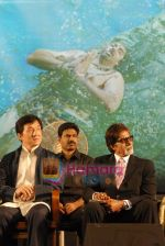 Jackie Chan, Amitabh Bachchan at Dasavatharam Audio Launch on April 27th 2008 (26).jpg