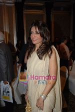 at the launch of Shobha De_s book Super Star India in Taj Hotel on April 29th 2008(31).JPG