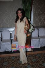 at the launch of Shobha De_s book Super Star India in Taj Hotel on April 29th 2008(52).JPG