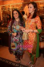 Ila Arun with daughter Ishita Arun at Amrapali store launch in Juhu on April 30th 2008(4).JPG