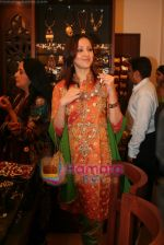 Ishita Arun at Amrapali store launch in Juhu on April 30th 2008(1).JPG