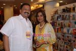 at Busy Bee_s book reading by Farzana Contractor in Oxford book store on April 30th 2008(34).JPG