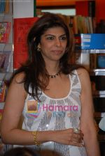 at Busy Bee_s book reading by Farzana Contractor in Oxford book store on April 30th 2008(13).JPG