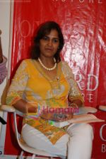 at Busy Bee_s book reading by Farzana Contractor in Oxford book store on April 30th 2008(15).JPG