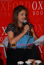 at Busy Bee_s book reading by Farzana Contractor in Oxford book store on April 30th 2008(16).JPG