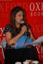 at Busy Bee_s book reading by Farzana Contractor in Oxford book store on April 30th 2008(17).JPG