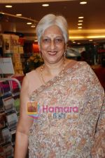 at Busy Bee_s book reading by Farzana Contractor in Oxford book store on April 30th 2008(2).JPG