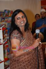 at Busy Bee_s book reading by Farzana Contractor in Oxford book store on April 30th 2008(21).JPG