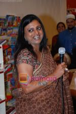 at Busy Bee_s book reading by Farzana Contractor in Oxford book store on April 30th 2008(22).JPG