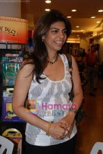 at Busy Bee_s book reading by Farzana Contractor in Oxford book store on April 30th 2008(25).JPG