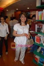 at Busy Bee_s book reading by Farzana Contractor in Oxford book store on April 30th 2008(26).JPG