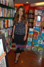 at Busy Bee_s book reading by Farzana Contractor in Oxford book store on April 30th 2008(3).JPG