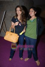 Anju Taraporewala with her daughter at Raell Padamsee_s Freedom Show in NCPA on May 2nd 2008.JPG